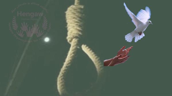 چوار لاوی کرماشانی  لە سزای سێدارە ڕزگاریان بوو