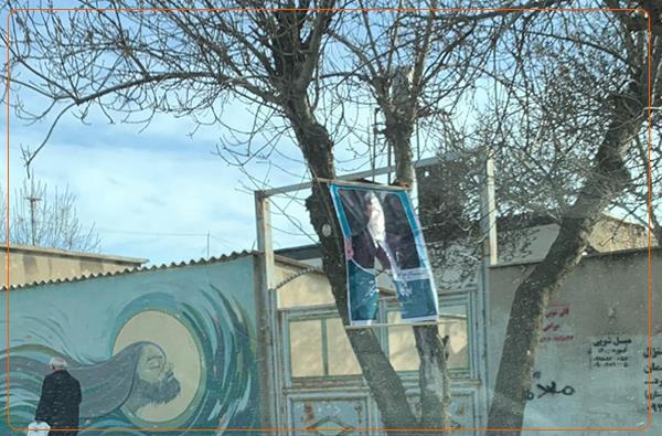 سوتاندنی بنێری کاندیداکانی مەجلیس لە لایەن خەڵکی وەزاڵە هاتووی کوردستانی ڕۆژهەڵات