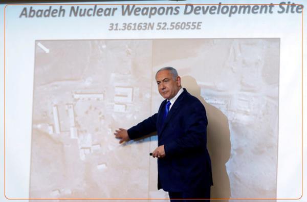 "نتانیاهو؛ ئێران پاش پێزانینی ئیسرائیل بە دامەزراوە ناوکییەکەی ""ئابادە"" لە ناوی برد"